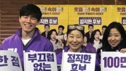 '정직한 후보', 개봉 7일째 100만 관객 돌파...'써니'와 동일