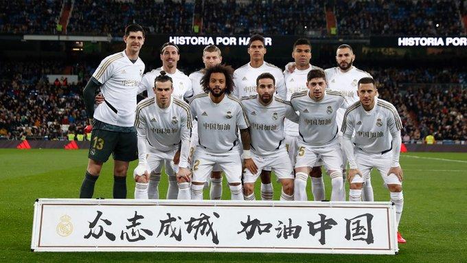 레알 마드리드, 코로나19로 고통 받는 中 팬들 응원
