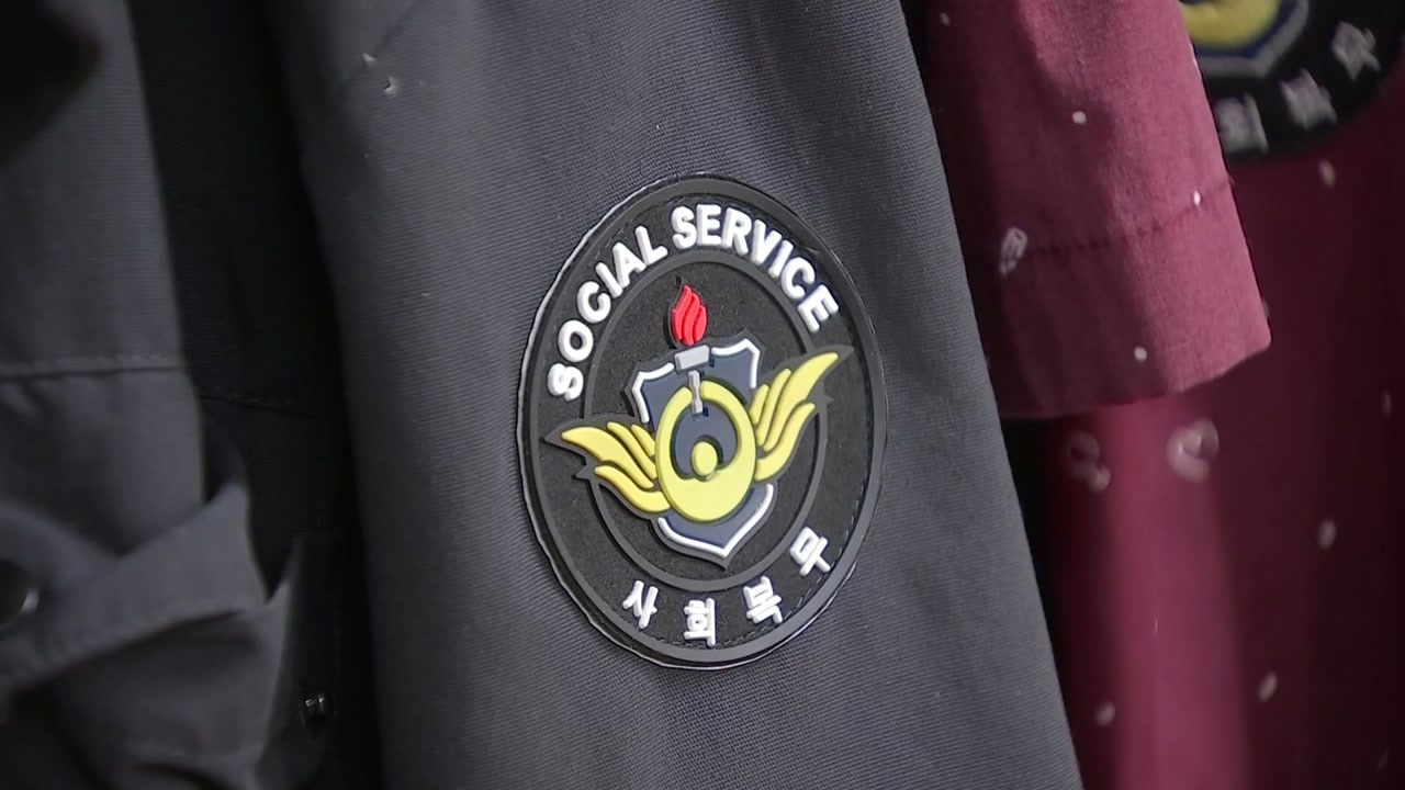 '장애학생 학대' 사회복무요원 징역형...교사들은 무죄