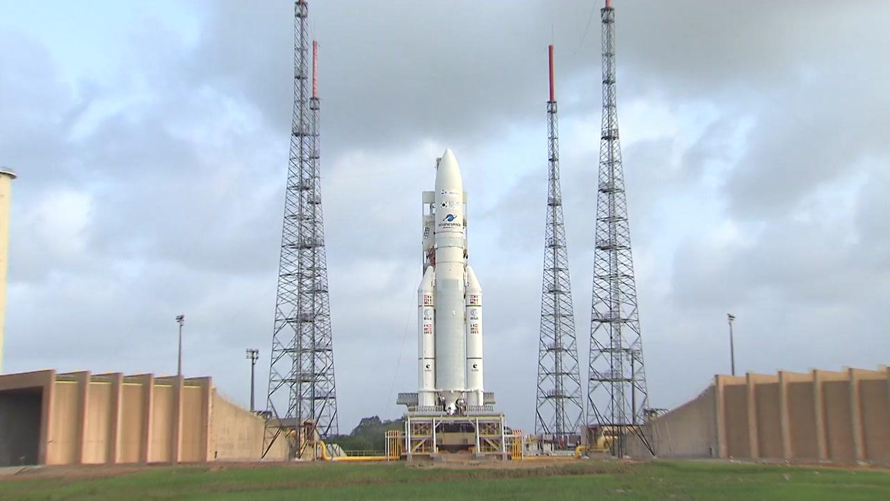 세계 첫 정지궤도 환경위성 '천리안 2B호' 오늘 발사