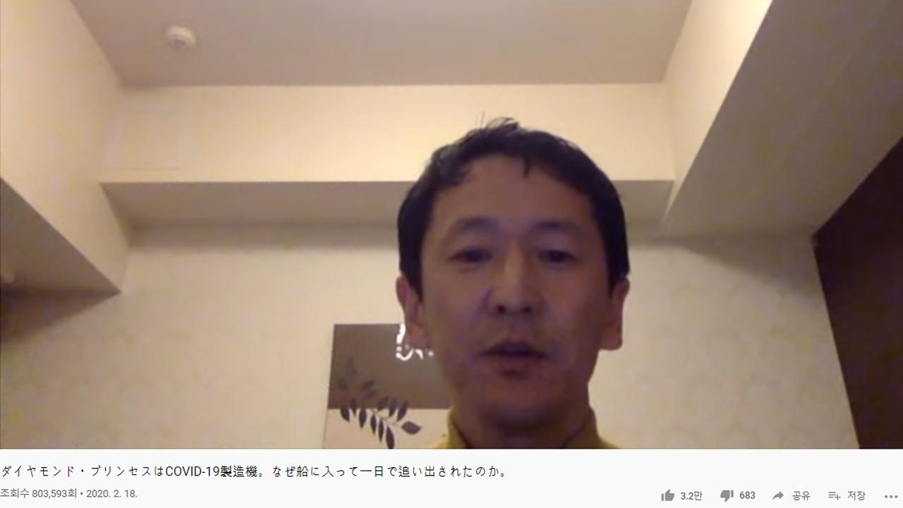 """집단 감염 유람선 파견된 日 의사 """"이것은 일본의 실패"""""""