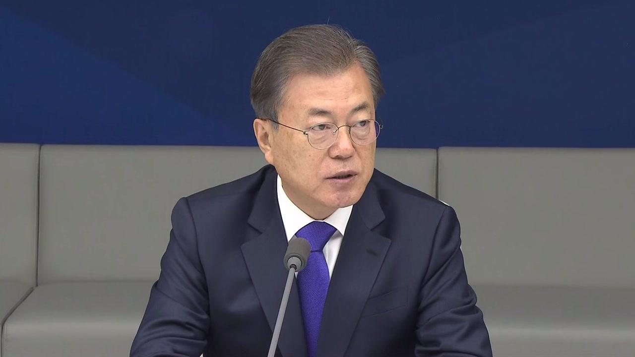"""靑, 코로나19 재계 건의 모두 수용...""""투자 기대"""""""