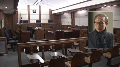 MB 항소심 징역 17년 선고…350일 만에 재수감