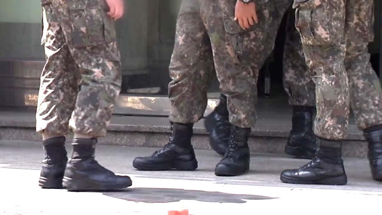 """국방부 """"대구·경북 장병 휴가 제한""""...사관학교 입학식도 축소"""