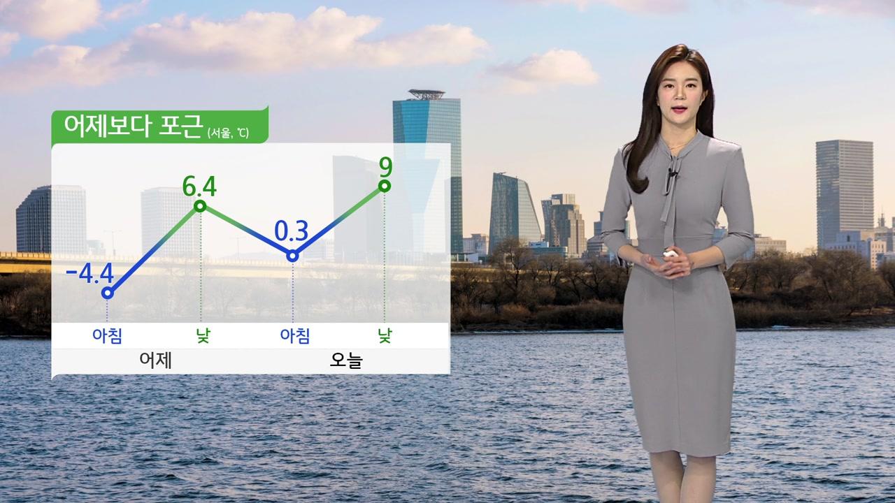 [날씨] 오늘 포근하지만 미세먼지 말썽...출근길 안개 주의