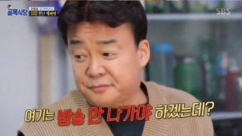 """""""방송 나가면 안돼""""...'골목식당' 백종원, 공릉동 찌개백반집 극찬"""