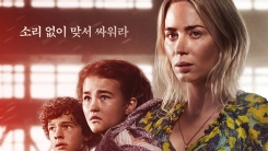 """'콰이어트 플레이스2' 각본가 """"봉준호 '괴물', 각본에 영향받았다"""""""
