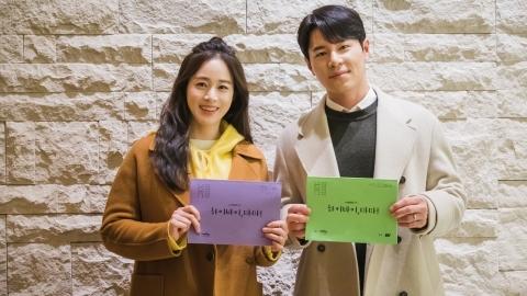 """'하이바이,마마!' 김태희 """"웃음·눈물로 위로와 힐링 되는 작품"""""""