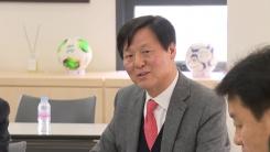 '코로나 직격탄' 대구·포항 개막전 2경기 연기