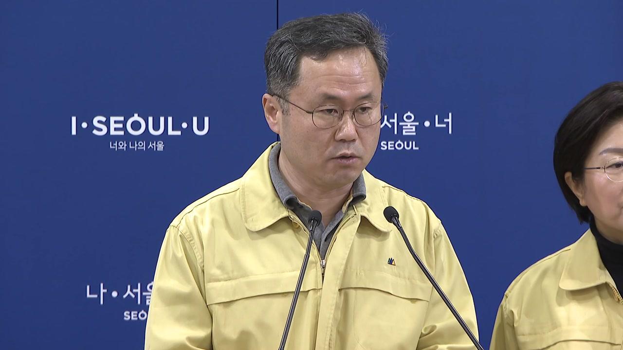 '병원 내 감염' 서울 은평성모병원 응급실·외래진료실 폐쇄