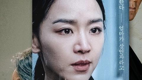 '결백'·'사냥의 시간', 코로나19 확산으로 공식 일정 취소 (공식)