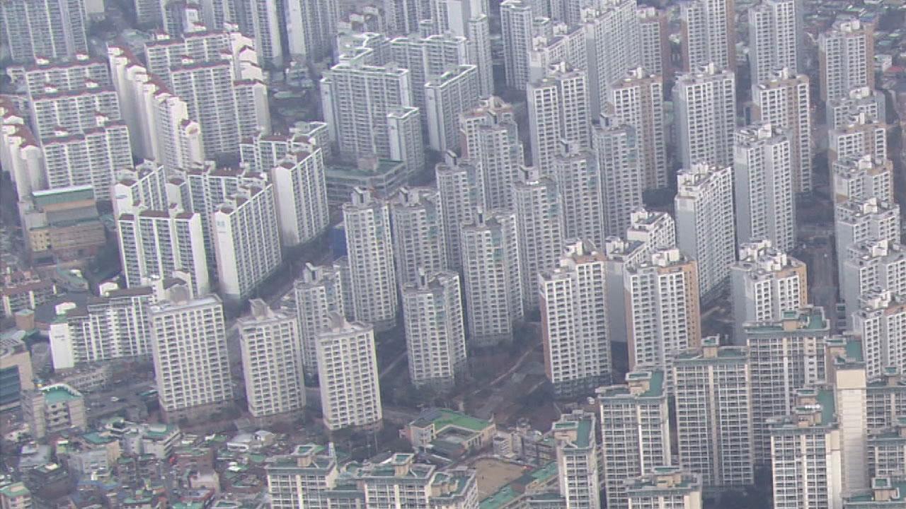 수원·안양 9억 넘는 분양아파트 중도금 대출 불가