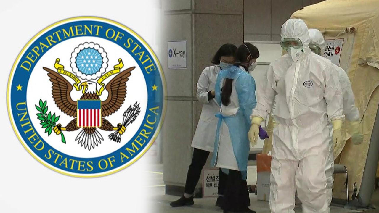 """""""한국은 지역사회 감염국""""...미국, 한국에 대한 여행경보 상향"""