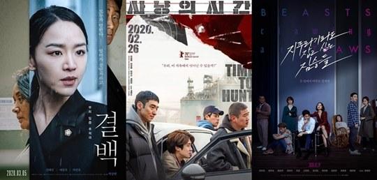 코로나19로 영화계 비상..관객 축소→행사 취소→개봉일 연기