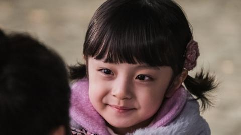 '하이바이,마마' 김태희·서우진 눈 맞춤...뭉클한 모녀 상봉