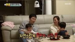 '슈돌' 도경완X장윤정, 가족 사랑 넘치는 '네뽀'...최고의 1분 '16%'