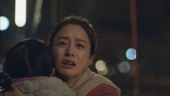 김태희 복귀작 '하이바이,마마!'…높은 기대 부응, 주목할 만하다