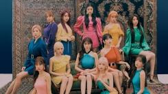 아이즈원, '블룸아이즈' 35만 6천 장 판매고…역대 걸그룹 초동 신기록