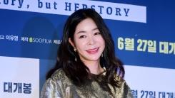 [단독] 방송인 이혜영, 코로나 19 확산 방지 위해 1천만 원 기부