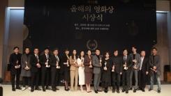 영화기자협회 주최 '올해의 영화상', 코로나19 여파로 연기(공식)