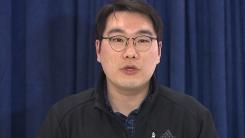 '코로나 19' 직격탄...K리그 개막전 '무기한 연기'