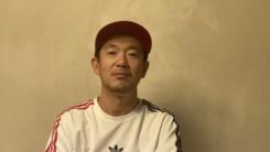"DJ DOC 이하늘, 1년4개월 만에 이혼 ""원만한 합의""(전문)"