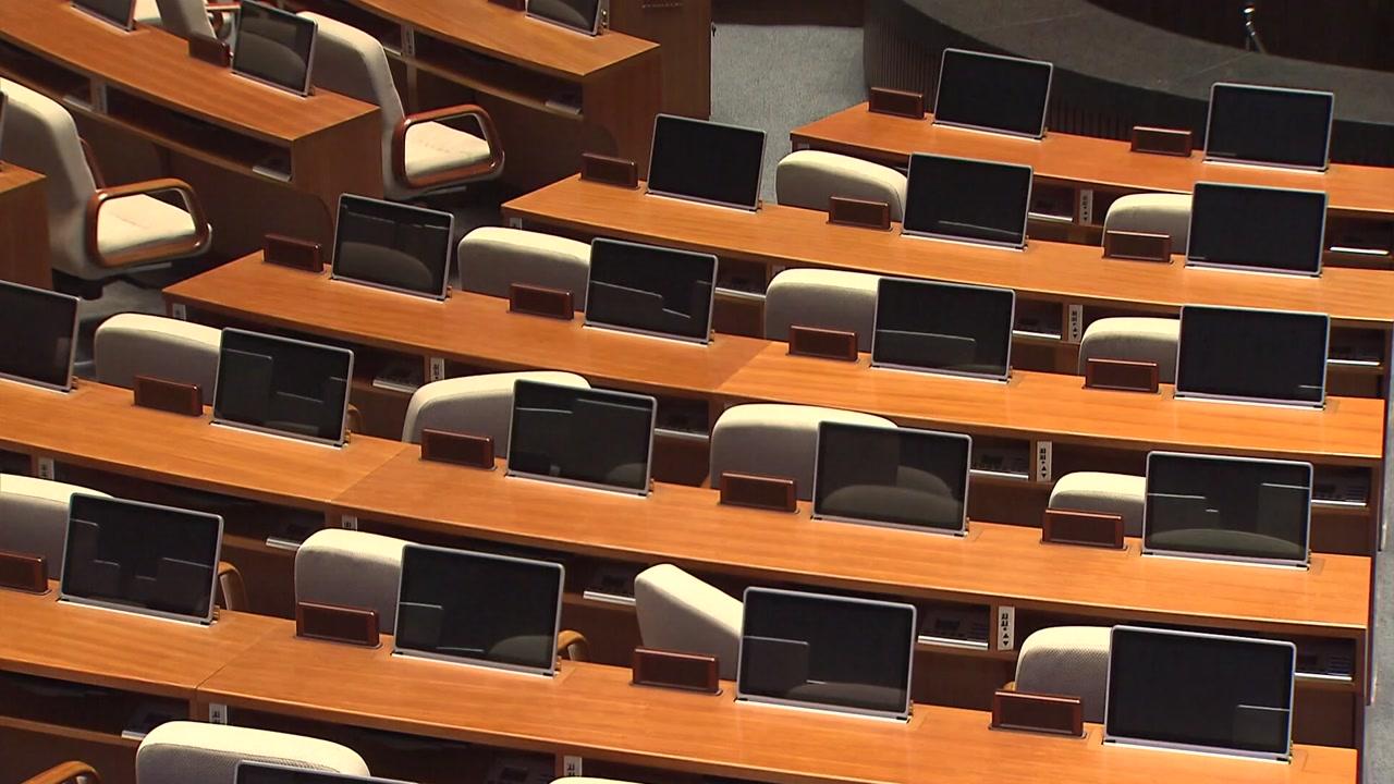 초유의 국회 폐쇄...본회의까지 줄줄이 취소