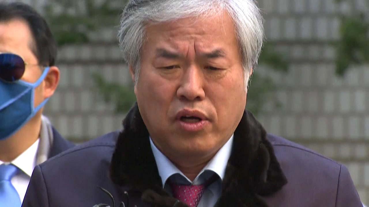 """'선거법 위반' 전광훈 목사 구속...""""혐의 소명·도주 우려"""""""
