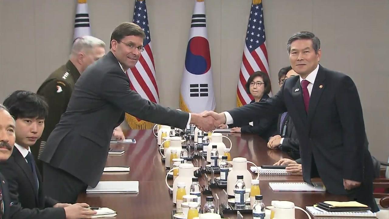 한미 국방장관 회담 개최...방위비 등 논의