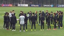 용인시, 올림픽축구 개최 거절...코로나 19에 스포츠도 직격탄