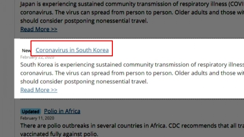 美 CDC, 한국 여행경보 3단계로 격상...中에 이어 두 번째