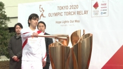 마스크 쓰고 '올림픽 성화' 봉송?...그리스 '방역 비상'