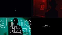 CHAI(이수정), 'Gimme That' 컴백 티저 공개…미스터리 매력