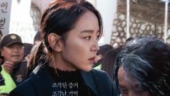 """'결백' 측 """"개봉일 연기...관객 안전 최우선"""" (공식)"""