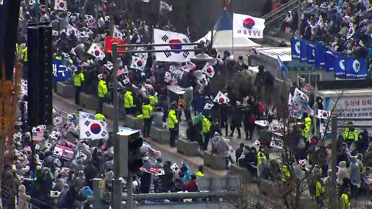 """경찰, 도심집회 금지...""""강제해산 등 물리력 행사 가능"""""""