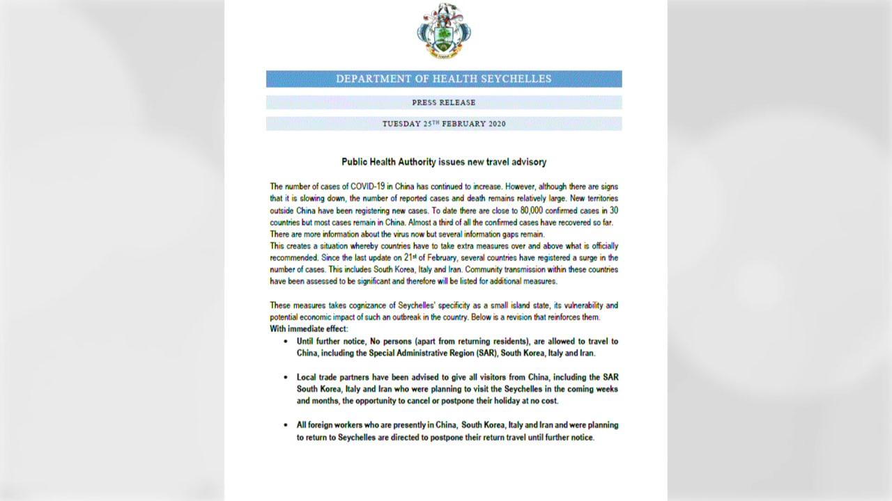 아프리카 휴양지 세이셸도 사실상 한국인 입국 금지