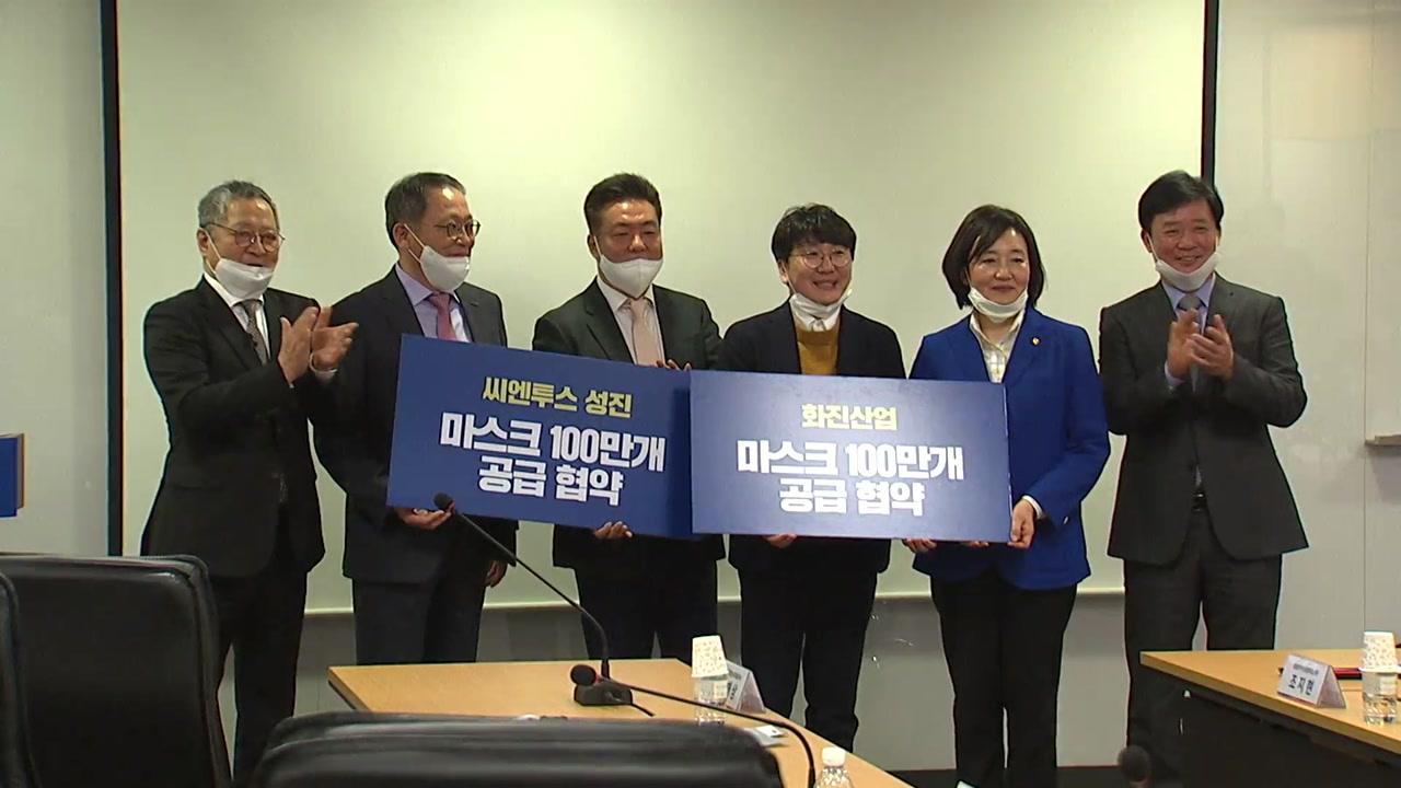 공적 판매처 공영쇼핑, '노 마진 판매 마스크' 2백만 장 추가 확보