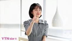 """'김사부2' 소주연 """"자연을 닮은 배우로 기억되고 싶어"""""""