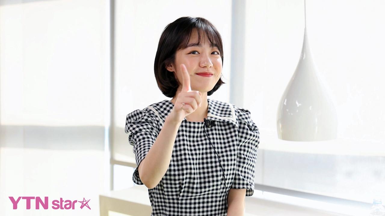 """'김사부2' 소주연 """"자연을 닮은 배우로 기억되고 싶어""""_이미지"""