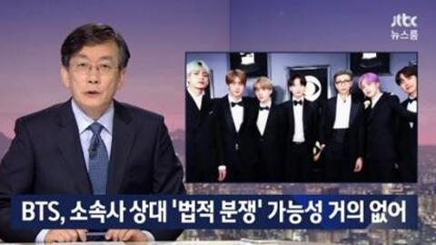 """""""방탄·소속사 갈등"""" 보도한 '뉴스룸', 방심위 소위 행정지도 의결"""