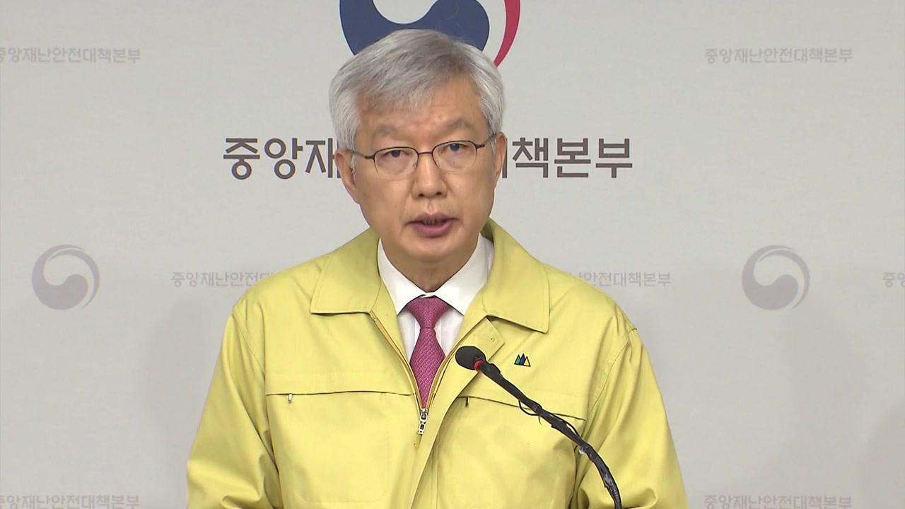 """한국 방문자 '입국제한' 국가 증가...외교부 """"송구하다"""""""