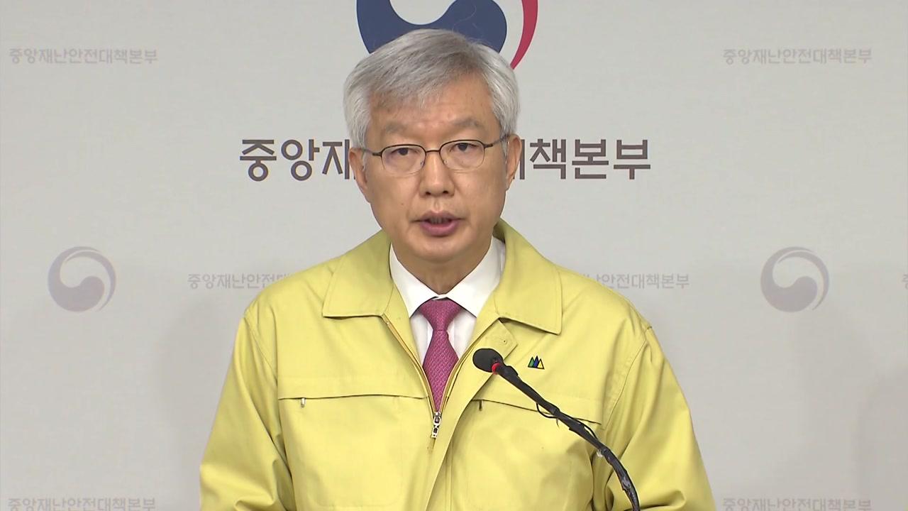 """韓 입국금지·제한국 42개국...외교부 """"국민 불편에 송구"""""""