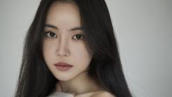 """에이핑크 손나은, 코로나19 관련 성금 5천만 원 기부 """"잘 극복하길"""""""