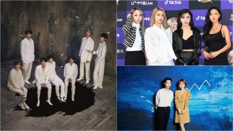BTS·마마무·악뮤 등, 콘서트 취소…코로나19에 가요계 올스톱