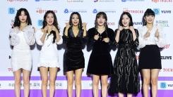 """(여자)아이들 측 """"월드투어 및 신보 발매 잠정 연기""""…코로나19 여파 (공식)"""