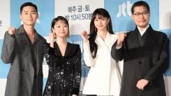 """'이태원클라쓰' 2막 올랐다...박서준VS유재명 """"대립 뚜렷해질 것""""(종합)"""