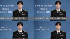 박해진 직접 나선 '코로나19 예방수칙' 영상 공개...재능 기부