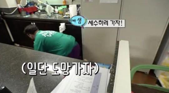"""'슈돌' 측 """"대본 없다...제작상 편의 위한 스크립트""""(공식)"""