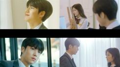 애즈원, 오늘(28일) '2월 29일' 공개…이은상 MV서 첫 연기도전