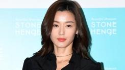 전지현, 코로나19 극복에 힘 보탰다...1억 원 기부